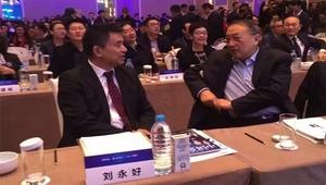 中国企业领袖年会现场刘永好和柳传志交谈