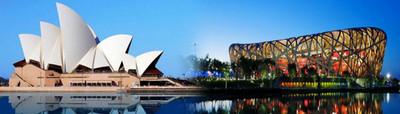 澳大利亚中国总商会