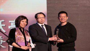 中国企业领袖年会颁奖现场 贾跃亭和山西副省长王一新、中国企业家杂志社社长何振红