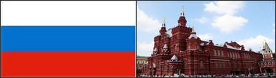 俄罗斯驻华大使馆