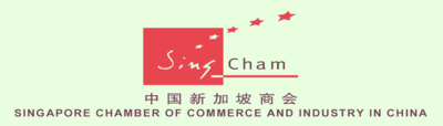 中国新加坡商会